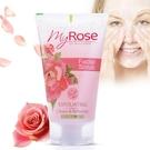 保加利亞Myrose大馬士革玫瑰臉部去角質凝膠150ml