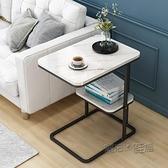小茶几北歐簡約客廳沙發邊櫃桌子臥室創意家用鐵藝角几可行動邊几  ATF  夏季新品