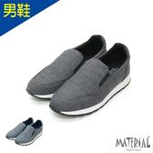 男鞋 不修邊素面側V切口休閒鞋 MA女鞋 T7084