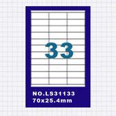 (5包)OGI A4標籤貼紙3欄11列/50張入 四邊直角 雷射.噴墨.點距陣各式列表機專用 標籤貼紙No.LS31133
