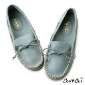 amai休閒豆豆鞋。牛皮綁帶帆船便鞋 藍