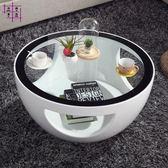 茶几 大碗茶几創意簡約個性現代客廳洽談桌椅北歐小戶型圓形玻璃茶几