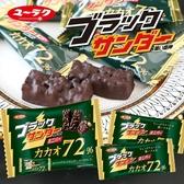 日本 有樂製果 漆黑雷神巧克力餅 154g 雷神巧克力 巧克力餅 雷神 濃黑巧克力 可可 巧克力