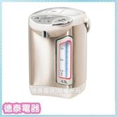 SAMPO 聲寶 4.0L 三段定溫型熱水瓶【KP-YB40M】【德泰電器】