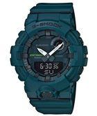 附台灣卡西歐保卡才是公司貨【時間光廊】CASIO 卡西歐 G-SHOCK 藍芽錶 跑步 計步器 GBA-800-3A 綠