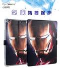 King*Shop~蘋果ipad5平板電...
