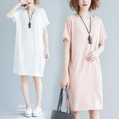 中大尺碼 女裝 夏裝200斤韓版寬鬆V領顯瘦露背連衣裙中長款純棉T恤裙子