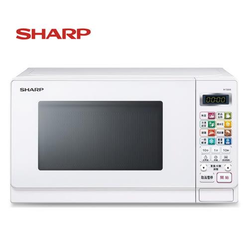 «免運費/0利率»SHARP 夏普 20公升 微電腦微波爐 R-T20JS(W)【 南霸天電器百貨】