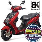 【買車抽復仇者】SWISH 125 20...