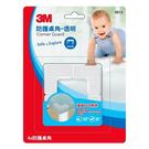 【奇奇文具】3M 9913(B) 兒童安全護角-透明