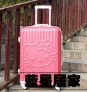 行李箱  登機箱 萬向輪旅行箱 拉桿箱 20吋登機箱 衣物箱 旅行箱包 特價  20吋行李箱【藍星居家】