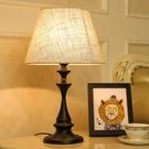 台燈床頭燈北歐美式客廳簡約現代創意溫馨浪漫遙控臥室床頭櫃台燈 安雅家居館