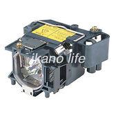 【SONY】LMP-C161 原廠投影機燈泡 for VPL-CX71/ CX75/ CX70/ CX76