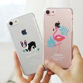 韓國 動物世界 透明軟殼 手機殼│S6 Edge Plus S7 S8 S9 Note3 Neo Note4 Note5 Note8│z7870