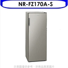 【NR-FZ170A-S】Panason...