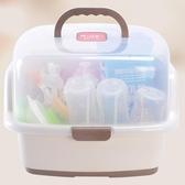 限定款奶粉盒嬰兒奶瓶收納箱盒便攜式大號寶寶餐具儲存盒瀝水防塵晾干架奶粉盒