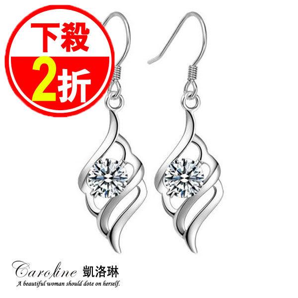 《Caroline》★【天使之愛】浪漫風格,優雅性感水晶時尚耳環66124