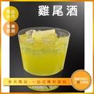 INPHIC-雞尾酒模型 雞尾酒調酒 香檳杯 水果雞尾酒-IMFL008104B