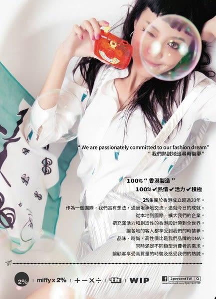 【2%】怪獸阿凡Monster砰裙_桃紅