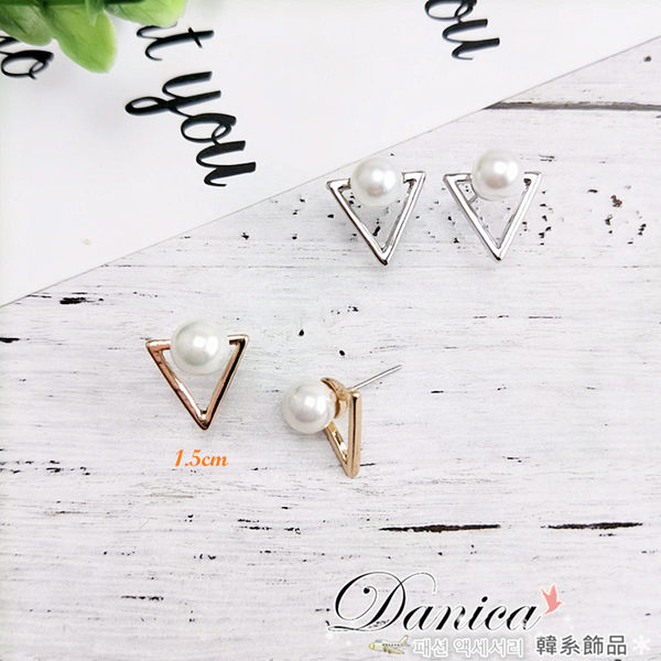 耳環 現貨 韓國 時尚 簡約 三角型 珍珠 耳環 S91752  批發價 Danica 韓系飾品 韓國連線