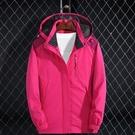 衝鋒衣 戶外男女士裝春秋季衝鋒衣登山運動外套衣服潮薄款