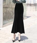 魚尾裙金絲絨半身裙包臀裙子秋季新款高腰a字裙修身顯瘦長裙百搭魚 快速出貨