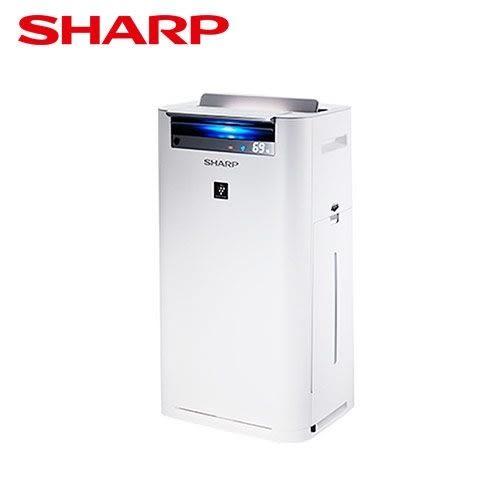 *假日特殺*【SHARP夏普】水活力自動除菌離子空氣清淨機 KC-JH70T-W