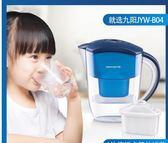濾水器  凈水壺前置過濾器廚房自來水家用凈水器直飲過濾水壺凈水杯 俏女孩