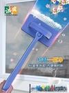 擦窗器 誠成紗窗刷 免拆清洗神器清潔專業工具家用刷子擦紗網日本除柳絮 城市部落