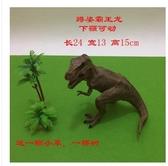 侏羅紀世界實心仿真恐龍玩具霸王龍動物模型三角龍套裝棘龍迅猛龍