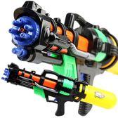 水槍 夏日大號噴水槍高壓兒童氣壓水槍遠射程寶寶戶外沙灘戲水玩具 酷動3Cigo