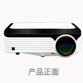 高清家庭影院小型辦公1080P投影機高清手機同屏2019新款投影機TA4803【極致男人】