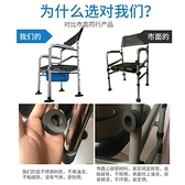 老人坐便椅可折疊孕婦坐便器老年人移動馬桶凳家用方便大便座椅子 color shop新品 YYP