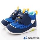 日本Moonstar機能童鞋 2E護踝學步款 2095藍(寶寶段)