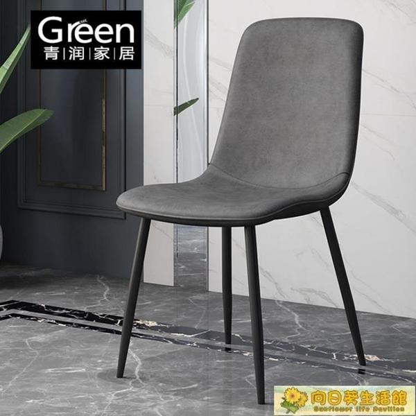 北歐椅 餐椅家用北歐輕奢現代簡約鐵藝靠背椅子洽談書桌椅餐廳餐桌椅凳子 向日葵
