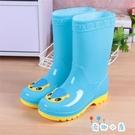 兒童雨鞋男童女童防滑防水雨靴高筒水鞋【奇趣小屋】