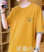男士短袖t恤潮牌純棉潮流寬鬆體恤打底衫上衣服夏季新款 初語生活