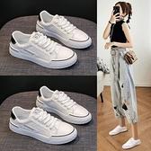 小白鞋女2020年新款女鞋秋季爆款韓版百搭帆布鞋平底板鞋學生鞋子 【雙十二下殺】