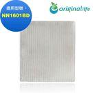 TECO空氣清淨機濾網 (NN1601B...