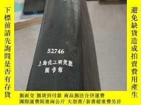 二手書博民逛書店ANNUAL罕見REVIEW OF PHYSICAL CHEMISTRY.Vol.92.No.22-24.1996