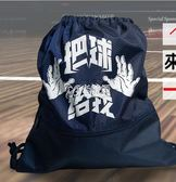藍球袋 束口袋雙肩籃球袋籃球包足球袋足球包訓練包收納袋子鞋包 卡菲婭