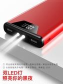 移動電源大容量超薄小巧便攜移動電源適用華為oppo蘋果小米vivo手機通用 凱斯盾