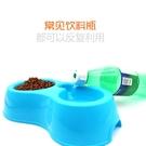狗碗貓咪餐具自動飲水器飯盒
