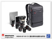 【分期0利率】送回函禮~ Manfrotto 曼富圖 MBMN-BP-MV-50 - 曼哈頓時尚 攝影包 後背 相機包(公司貨)