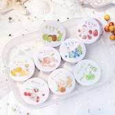 【BlueCat】清新水果飲茶系列和紙膠帶