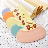 10雙裝防滑硅膠船襪淺口天鵝絨腳底襪子女士糖果色隱形薄款短襪套 均一價299中秋節促銷