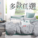★100%頂級純棉MIT台灣製造 ★觸感輕柔,吸濕排汗 ★嚴選布料,專業車工 ★全包式鬆緊帶