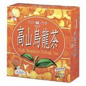 天仁袋茶防潮包-高山烏龍2g*100入【愛買】