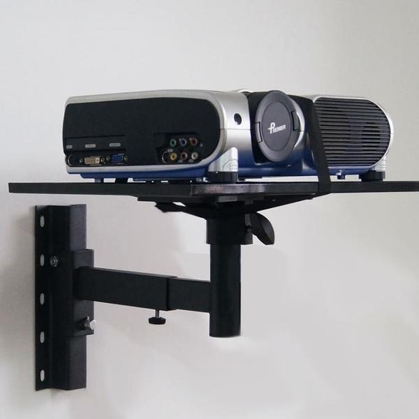 思影PB330投影儀支架 投影機吊架家用牆壁掛架愛普生明基宏基索尼鬆下奧圖碼轟天炮 ATF米希美衣