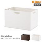 收納 置物架 收納盒【Q0068】QBOX儲存整理收納盒標準款(純白) MIT台灣製 完美主義